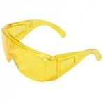 Akiniai apsauginiai geltoni UV