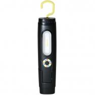 Darbo lempa akumuliatorinė 6x1.2W+1W SMD LED
