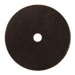 Diskas pjovimo 75x2.0x9.7